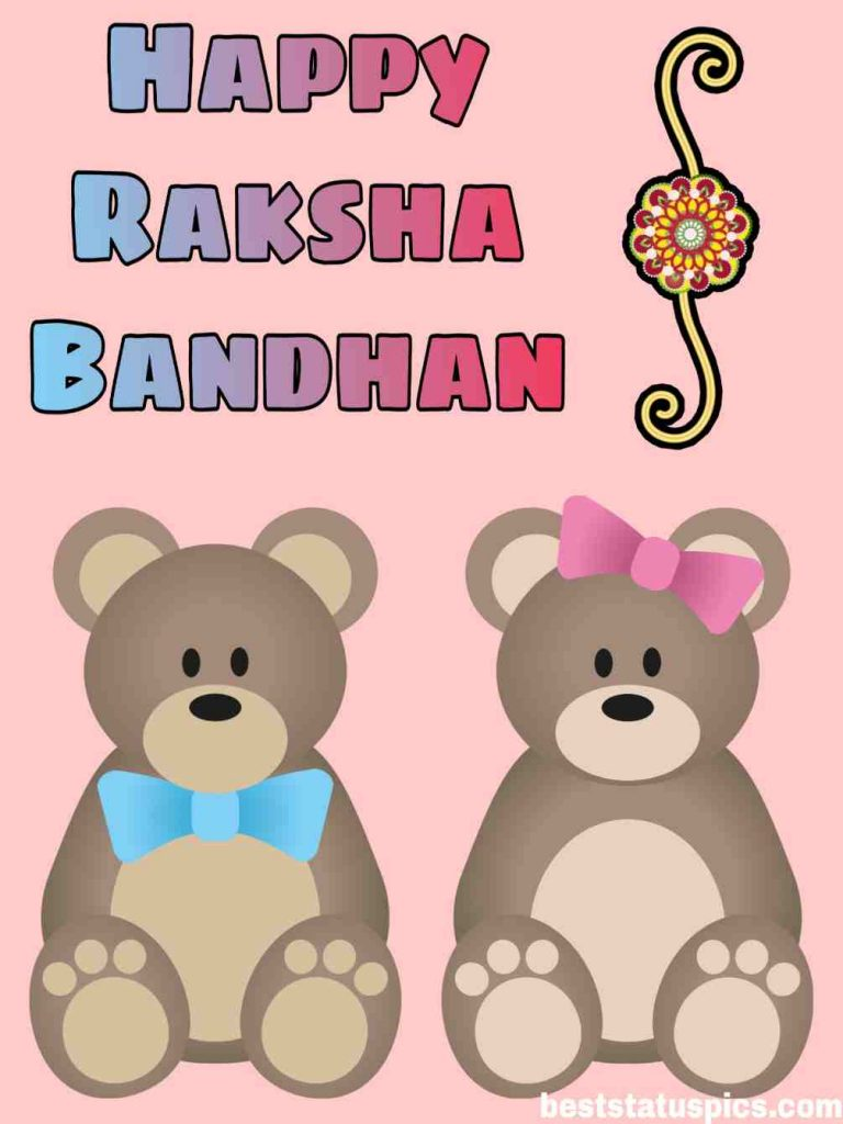 happy raksha bandhan 2020 wishes, quotes, image with rakhi for brother and sister