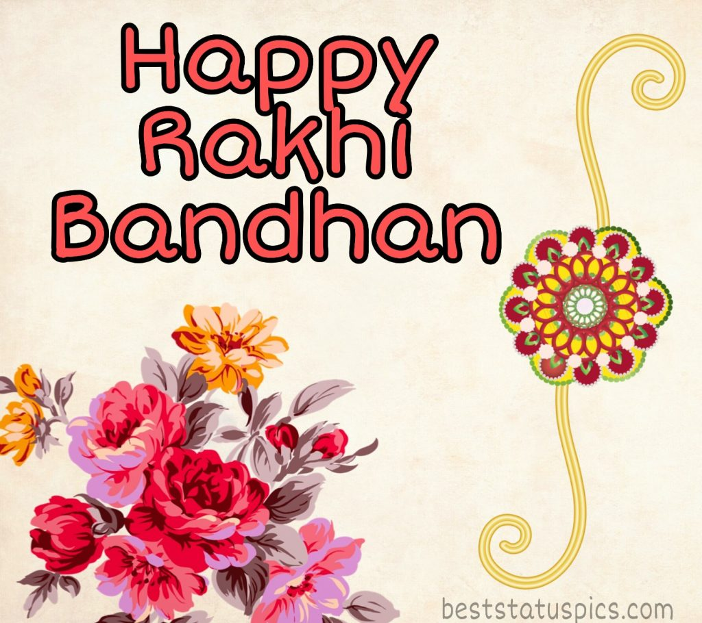 happy rakhi bandhan 2020 image hd wishes for brother and sister