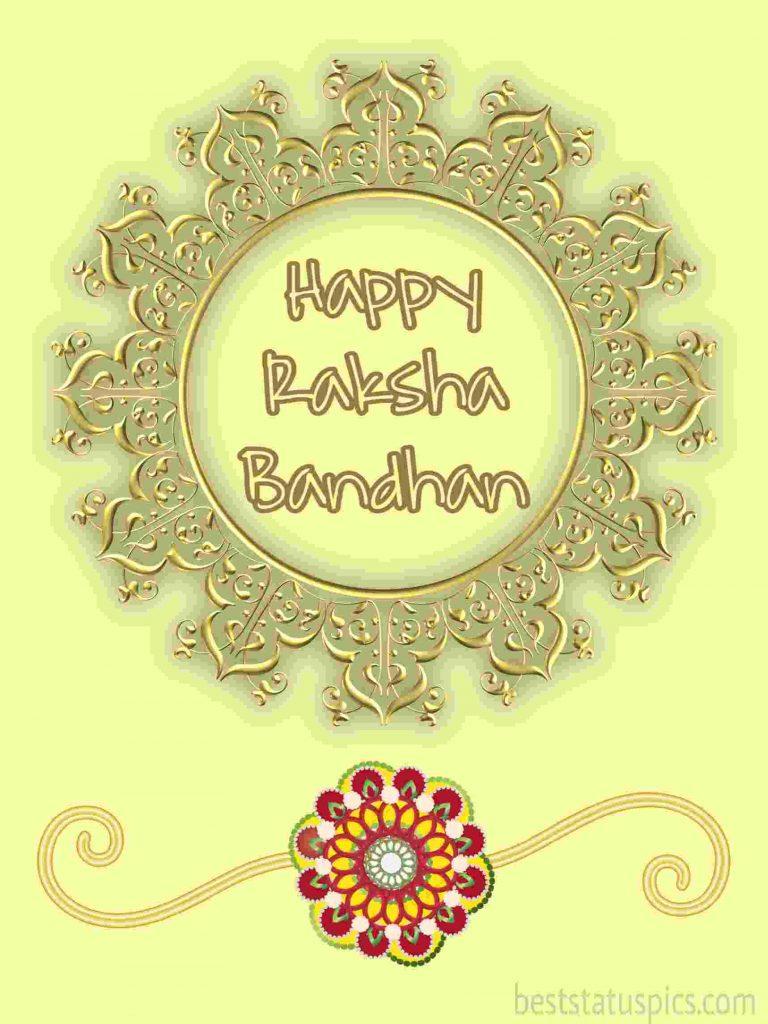 happy raksha bandhan 2020 image to sister for WhatsApp status and DP