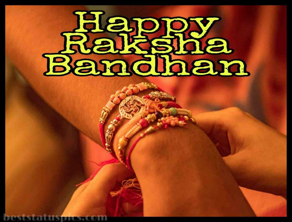 happy raksha bandhan 2020 pic with rakhi, download for Whatsapp DP