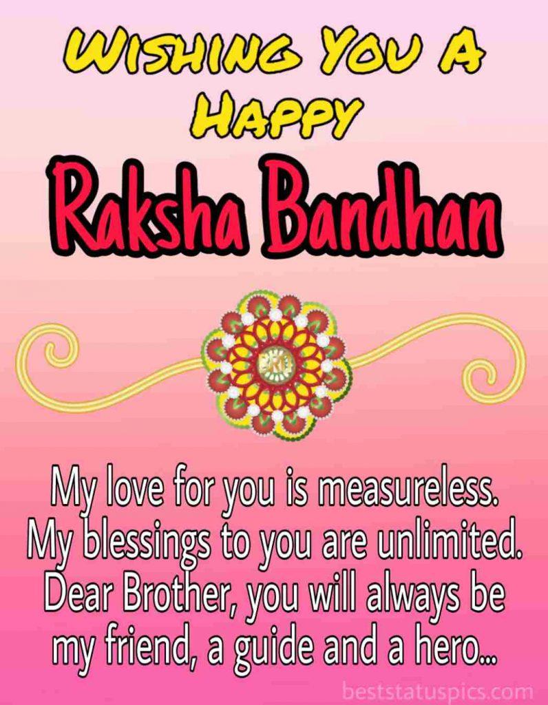 happy raksha bandhan 2020 bhai quotes, wishes, image with rakhi for Whatsapp DP