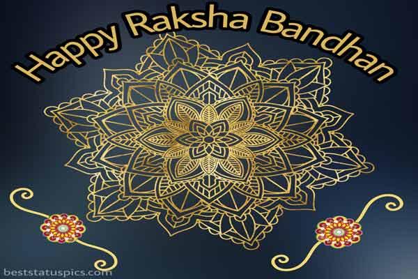 happy raksha bandhan 2020 quote, image HD, status for brother and sister, whatsapp dp
