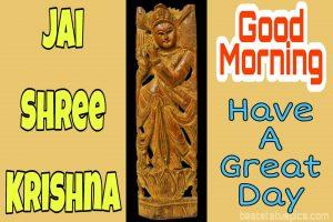 Jai shree krishna good morning pic HD for Whatsapp profile