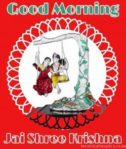 radha krishna good morning wishes image with jai shree krishna quote for Whatsapp DP
