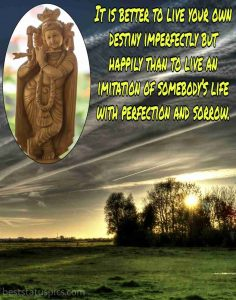 shri krishna quotes on happiness and life in english with photo