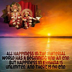 krishna quotes images in english for happiness