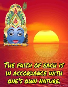lord krishna quotes in english about faith and trust with pic