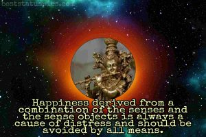 lord sree krishna quotes in english on happiness with picture