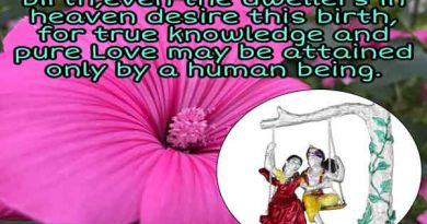 Shri Krishna quotes on love and happiness in english for whatsapp