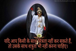 hare krishna quotes photo in hindi