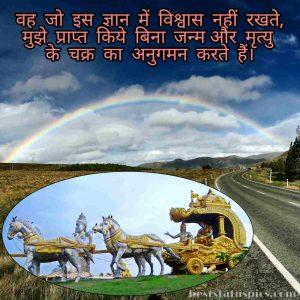 krishna images with quotes in hindi download