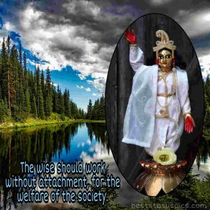 Shri krishna quotes about life with image for Whatsapp DP