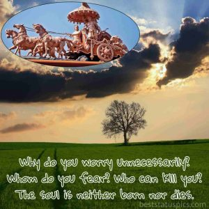 krishna bhagwan quotes about life with image