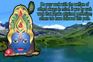 krishna ji quotes about life with photo for FB, DP