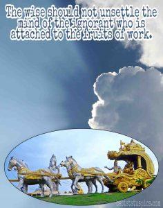 status on lord krishna in english with pic