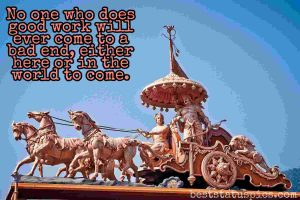 Lord Krishna status image with quotes to arjuna for Whatsapp DP