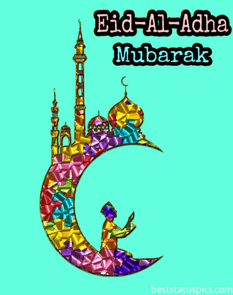 happy eid al adha 2020 wishes sms message pictures