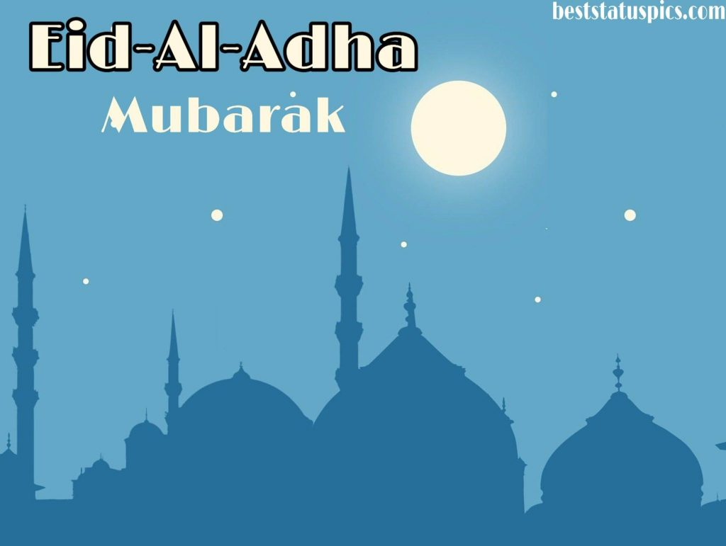 happy eid ul adha mubarak 2020 wishes images