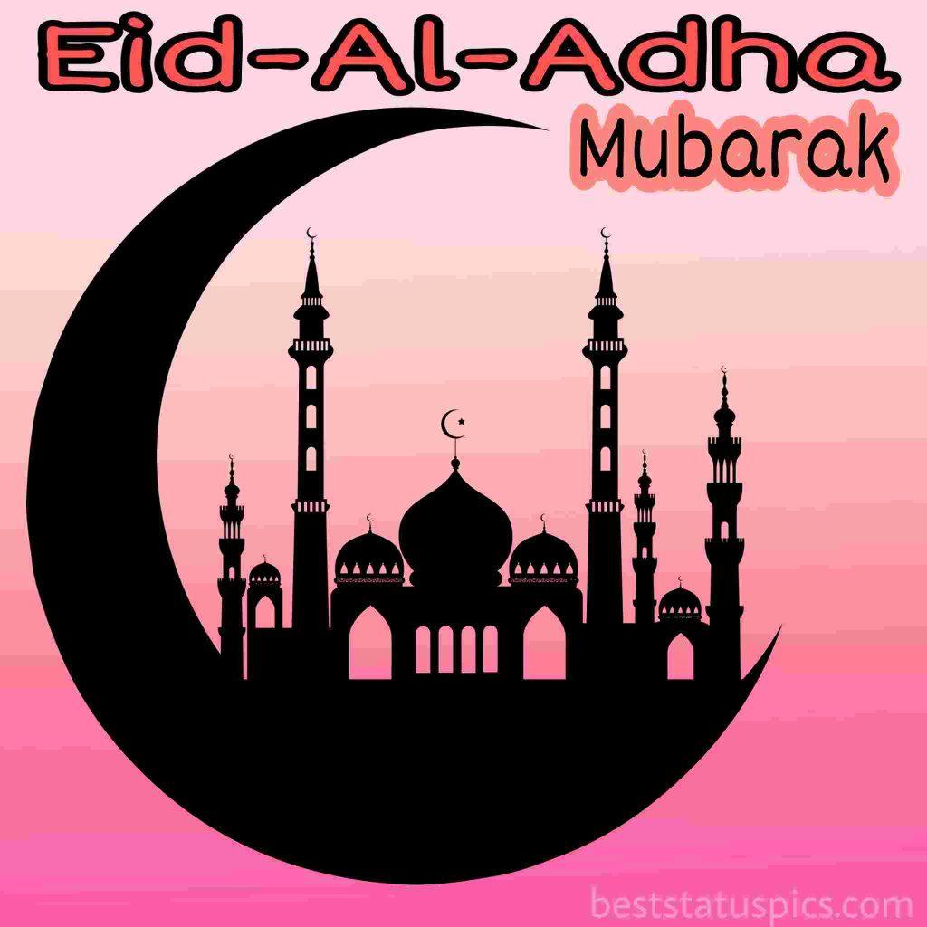 happy eid ul adha 2020 mubarak picture