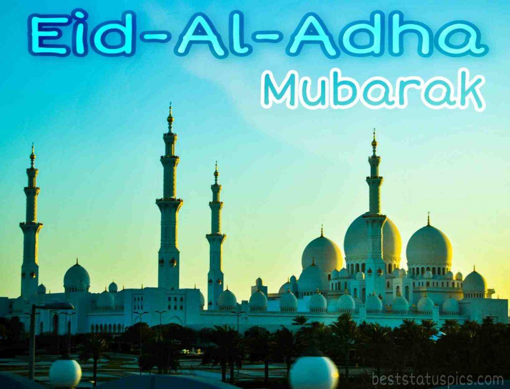 happy eid ul adha mubarak 2020 wishes pics for facebook status