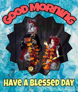 radha krishna good morning image HD download for whatsapp