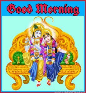 Radha krishna good morning image HD for Whatsapp DP