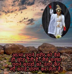 shri krishna status image in hindi for Whatsapp