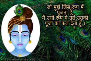 cute krishna status image for whatsapp dp