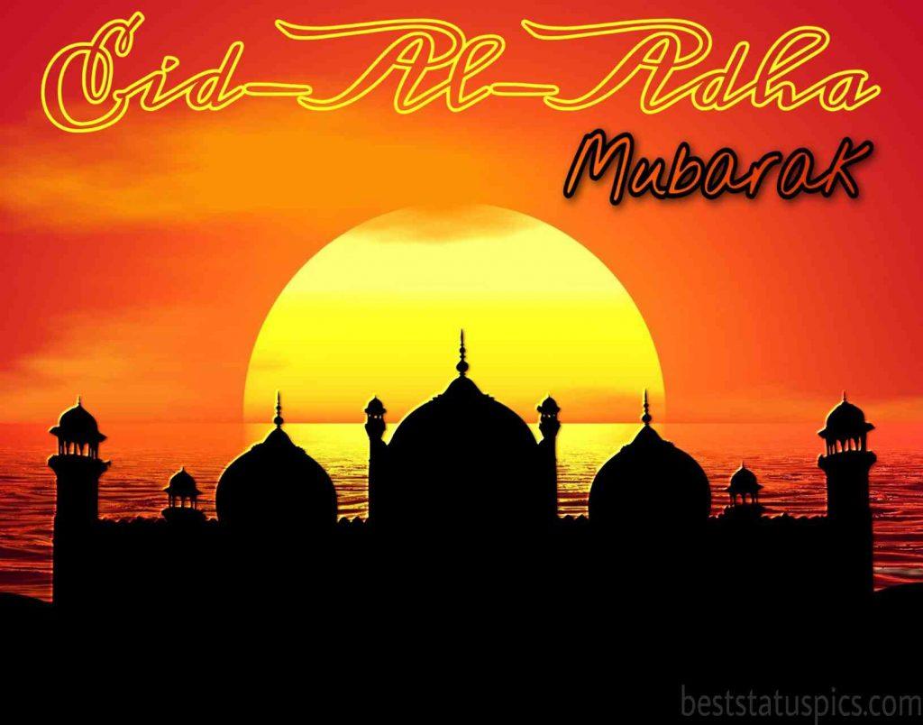 Best happy eid ul adha 2020 cards images
