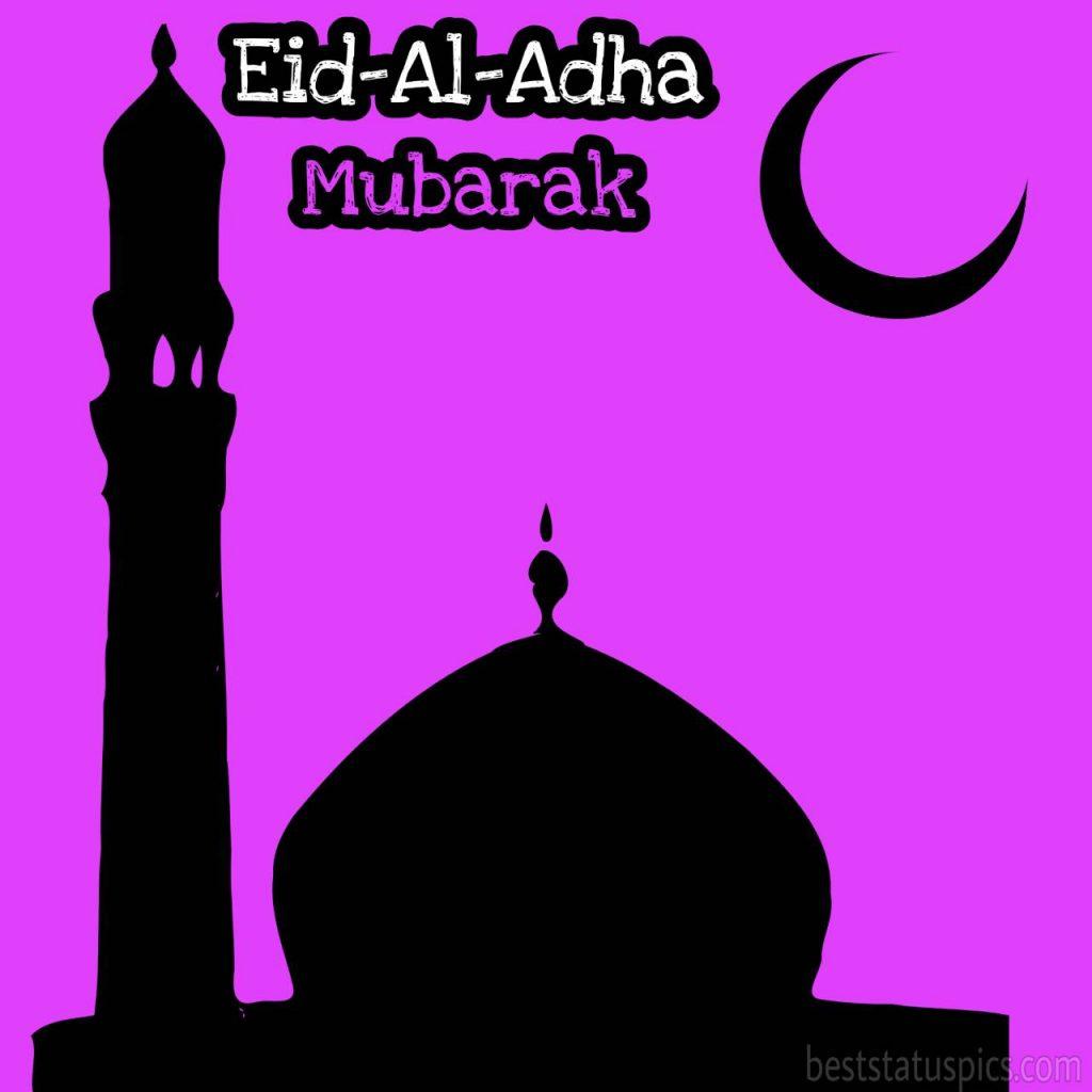 Happy eid ul adha mubarak 2020 images quotes download