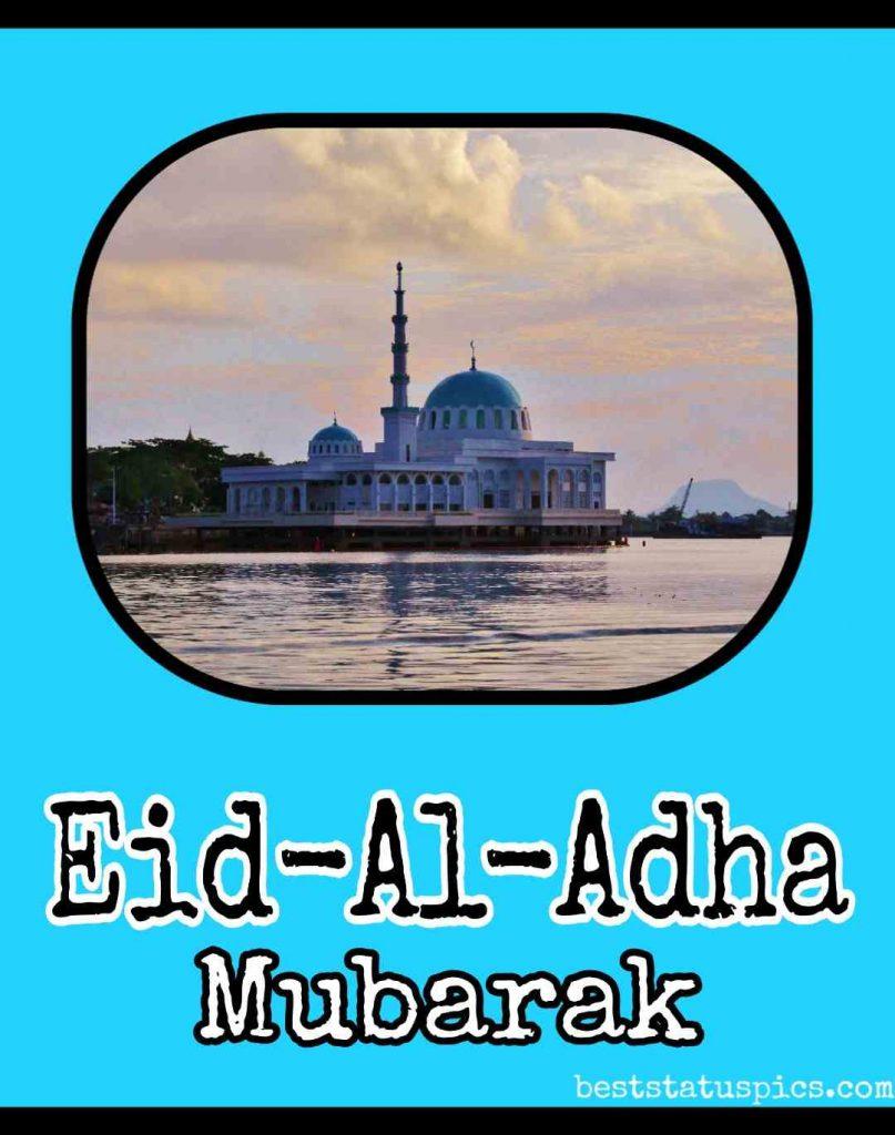 happy eid al adha mubarak 2020 wishes images HD