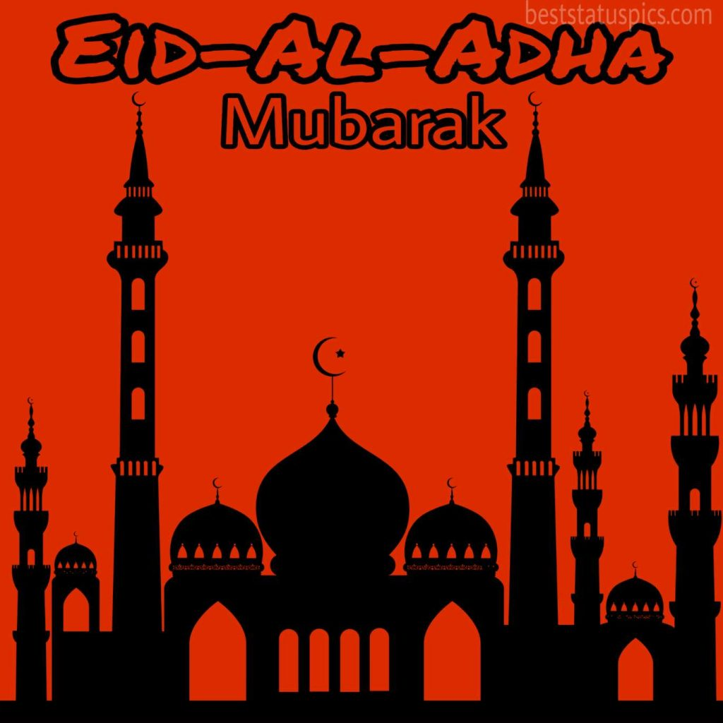 happy eid al adha mubarak 2020 images greeting HD