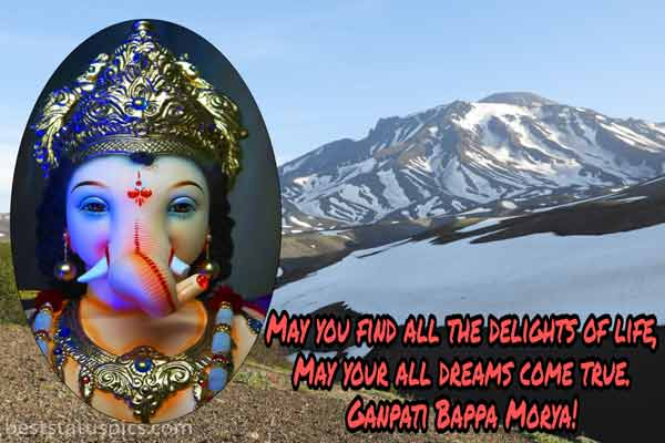 Lord ganesha whatsapp status with quotes in english for Whatsapp DP
