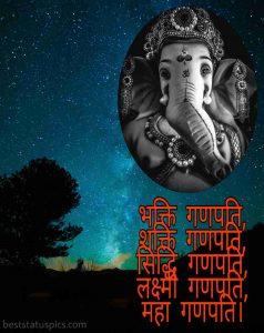 ganesh ji attitude status in hindi with images for Whatsapp DP