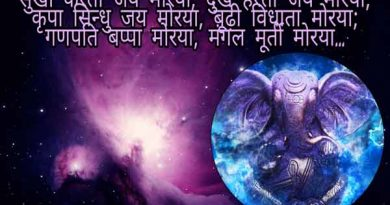 Ganpati bappa whatsapp status and quotes download in hindi with images