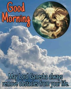 good morning lord ganesh wishes images hd with bless you