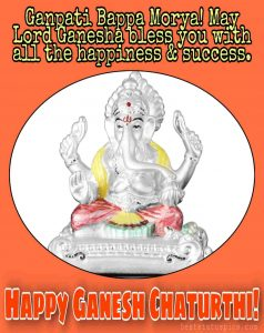 wish you happy ganesh chaturthi 2020 with photo