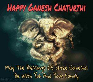 happy ganesh chaturthi 2020 pictures, HD Wallpaper with quotes and wishes