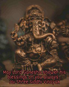 happy ganesh chaturthi 2020 message pic download