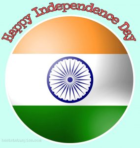 images of happy independence day 2020 with indian flag logo