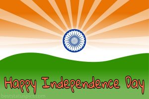 happy independence day images 2020 in hd with flag for Whatsapp DP
