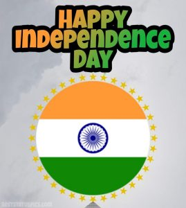 happy independence day 2020 images with flag logo download