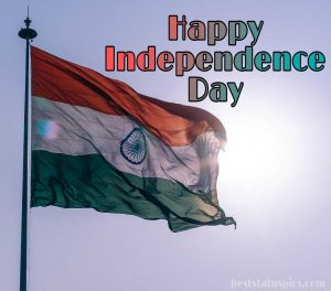 happy independence day 2020 images with flag for Whatsapp DP