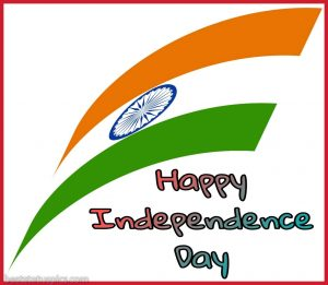 happy independence day 2020 pictures download