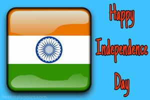 quotes on happy independence day 2020 with pic
