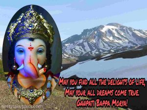 ganapati bappa morya status in english for Whatsapp DP