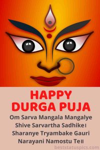 Happy durga puja 2020 images HD, quotes and maa durga mantra hindi