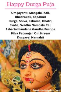 Happy durga puja 2020 wishes images HD and maa durga mantra hindi