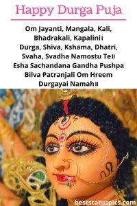 Happy durga puja 2020 wishes images HD and maa durga mantra hindi