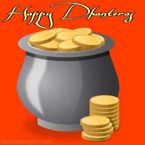 happy dhanteras 2021 greeting cards and images